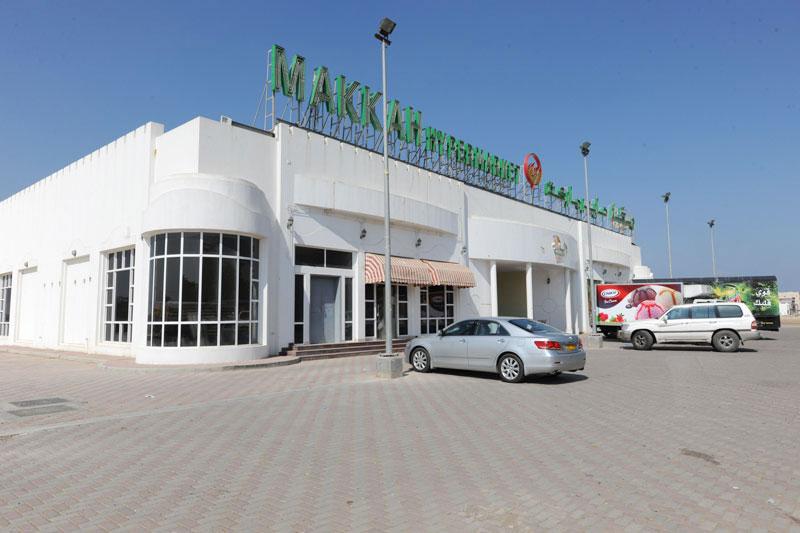 F B F Group of Companies - Sultanate of Oman